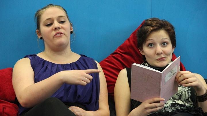 Generalprobe Rosa 2013: Laura und Kim (Junges Theater Beber)